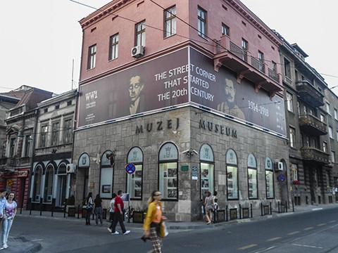 Sarajevo street corner summer 2014