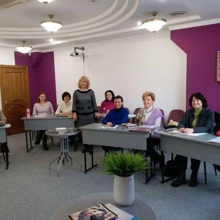 Нумерология Киев обучение