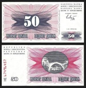 BÓSNIA-HERZEGOVINA .n012 - 50 DINARES (1992) NOVA +++++ VENDIDA +++++ 1