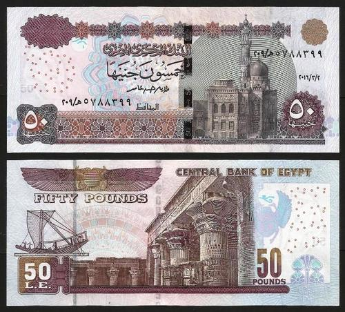 EGÍPTO .n73 (EGYPT) - 50 LIBRAS (2016) NOVA