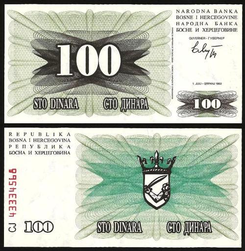 BOSNIA-HERZEGOVINA .n013 - 100 DINARA (1992) NOVA
