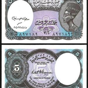 EGÍPTO .n01g (EGYPT) - 5 PIASTRAS (2002) NOVA