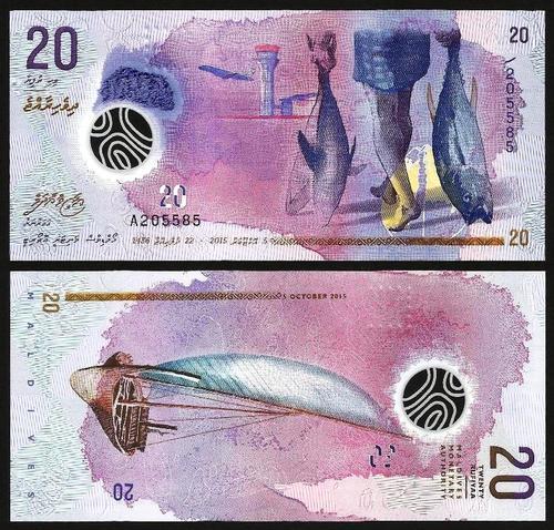 MALDIVAS .nv4 (MALDIVES) - 50 RUFIYAA (2015) NOVA