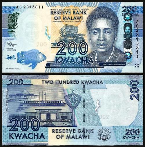 MALAUÍ .n60 (MALAWI) - 200 KWACHA (2012) NOVA