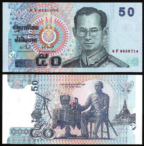 TAILANDIA .n112 (THAILAND) - 50 BAHT (2004-) NOVA
