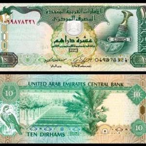 EMIRATOS ÁRABES UNIDOS .n26b (UNITED ARAB EMIRATES) - 5 DIRHAMS (2010) NOVA