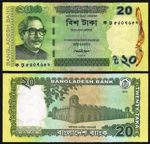 BANGLADESH .n55A - 20 TAKA (2012) NOVA