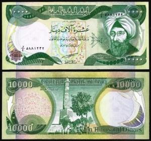 IRAQUE .n95 (IRAQ) - 10.000 NV DINARES (2003) NOVA