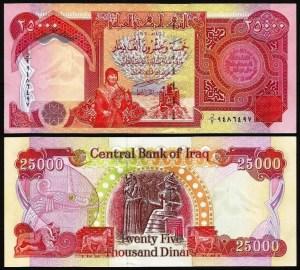 IRAQUE .n96 (IRAQ) - 25.000 NV DINARES (2003) NOVA