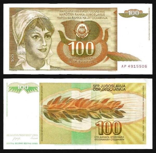 JUGOSLÁVIA .n105 (YUGOSLAVIA) - 100 DINARA (1990) Q/NOVA… Esc. +++++ VENDIDA +++++ 1