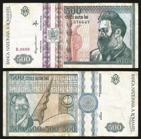 ROMÉNIA .n101a (ROMANIA) - 500 LEI (1992) NOVA… Dif. +++++ VENDIDA +++++ 1