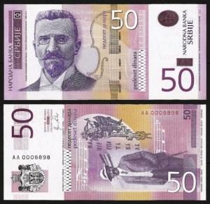 SÉRVIA .n47y (SERBIA) - 50 DINARA (2011) NOVA