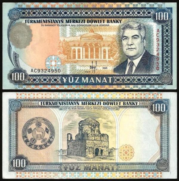 TURQUEMENISTÃO .n06 (TURKMENISTAN) - 100 MANAT (1995) NOVA