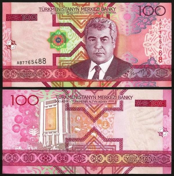 TURQUEMENISTÃO .n18 (TURKMENISTAN) - 100 Manat (2005) NOVA