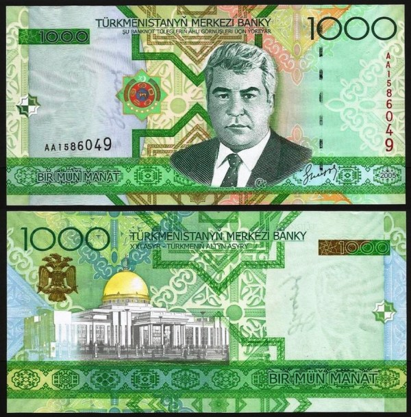TURQUEMENISTÃO .n20 (TURKMENISTAN) - 1.000 Manat (2005) NOVA