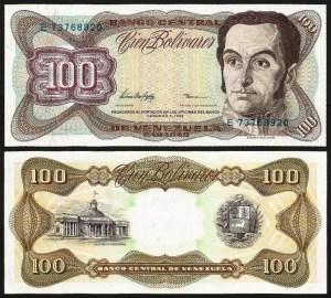 VENEZUELA .n066 - 100 BOLÍVARES (1998) NOTA NOVA 1