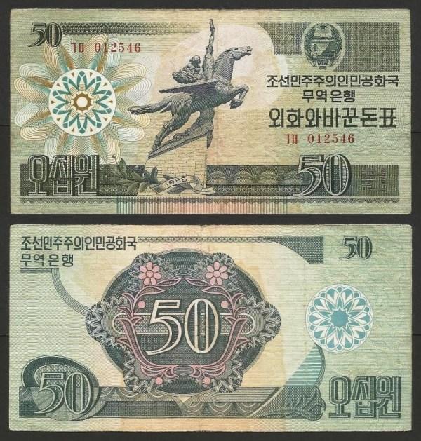 COREIA DO NORTE .n30 (NORTH KOREA) - 50 WON (1988) CIRC... Dif.