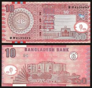 BANGLADESH .n39 - 10 Taka (2005) NOVA