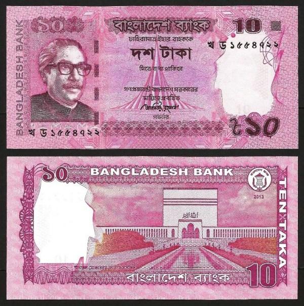 BANGLADESH .n54b - 10 Taka (2013) NOVA