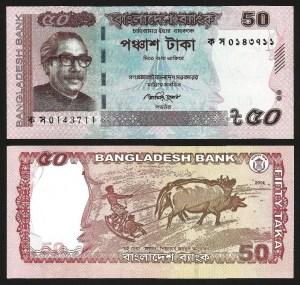 BANGLADESH .n56d - 50 TAKA (2014) NOVA