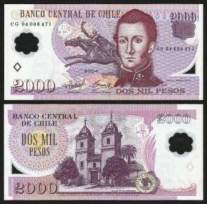 CHILE .n160a - 2.000 PESOS (2004) NOVA