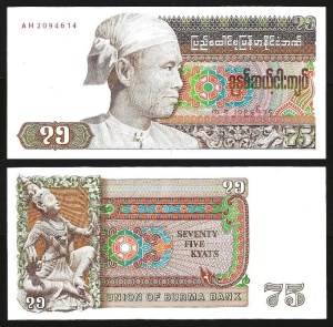 BURMA .n65 - 75 KYATS (1985) NOVA… Esc.
