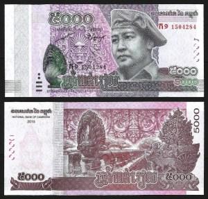 CAMBODJA .nv2 (CAMBODIA) - 5.000 RIELS (2015) NOVA
