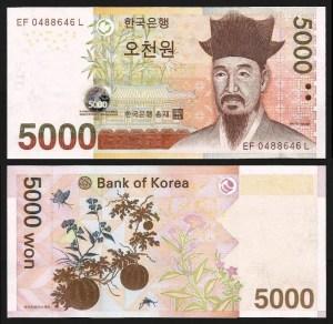 COREIA DO SUL .n55 (SOUTH KOREA) - 5.000 WON (2006-) NOVA