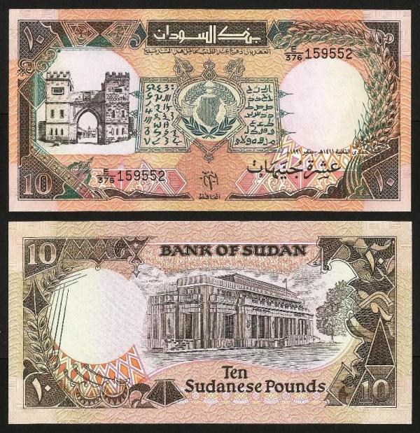 SUDÃO .n39 (SUDAN) - 1 LIBRA (1987) NOVA