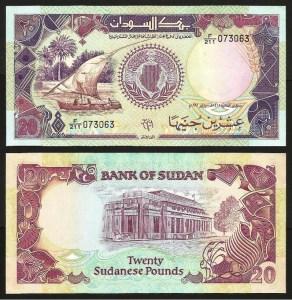SUDÃO .n47 (SUDAN) - 20 LIBRAS (1991) NOVA