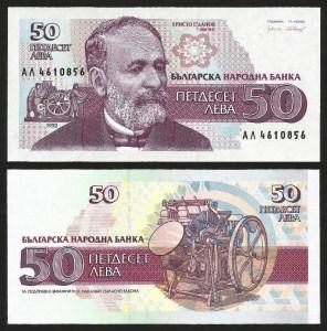 BULGÁRIA .n101 - 50 LEVA (1992) NOVA