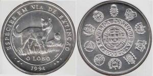 (T041) 1 000$00 (1994) PRATA « O Lobo » Esc. +++++ VENDIDA +++++