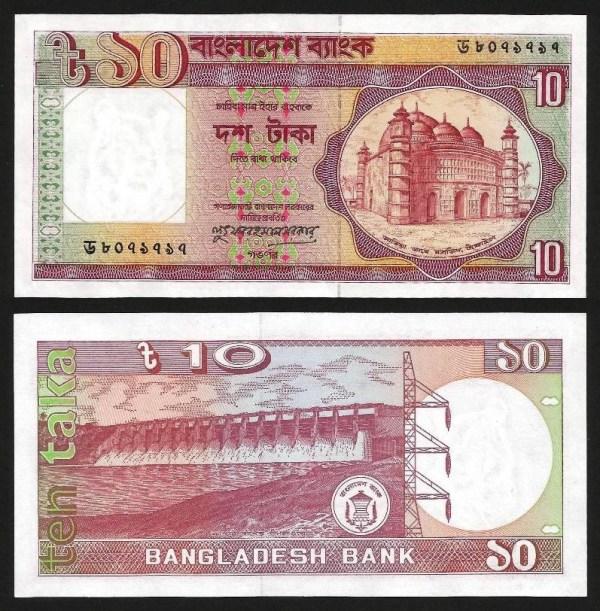 BANGLADESH .n26 - 10 TAKA (1982) NOVA