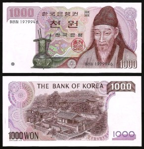 COREIA DO SUL .n47 (SOUTH KOREA) - 1.000 WON (1983) NOVA 1