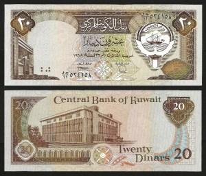 KUWAIT .n16 - 20 DINARES (1980/91) NOVA… Dif.