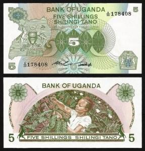 UGANDA .n15 - 5 SHILLINGS (1982) NOVA