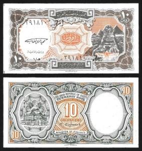 EGÍPTO .n02e (EGYPT) - 10 PIASTRAS (1997/98) NOVA
