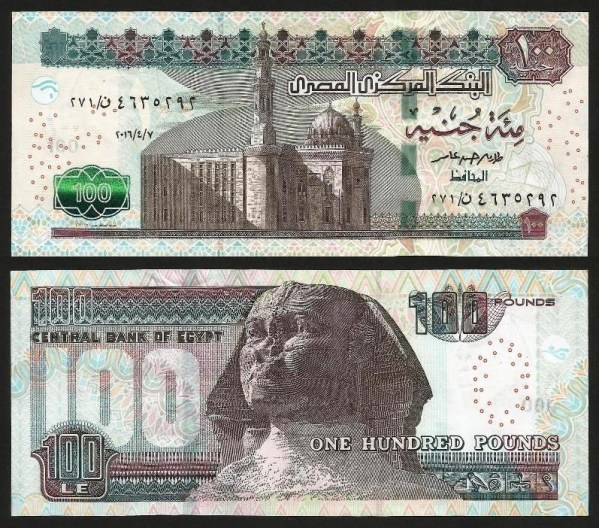 EGÍPTO .n74 (EGYPT) - 100 LIBRAS (2016) NOVA