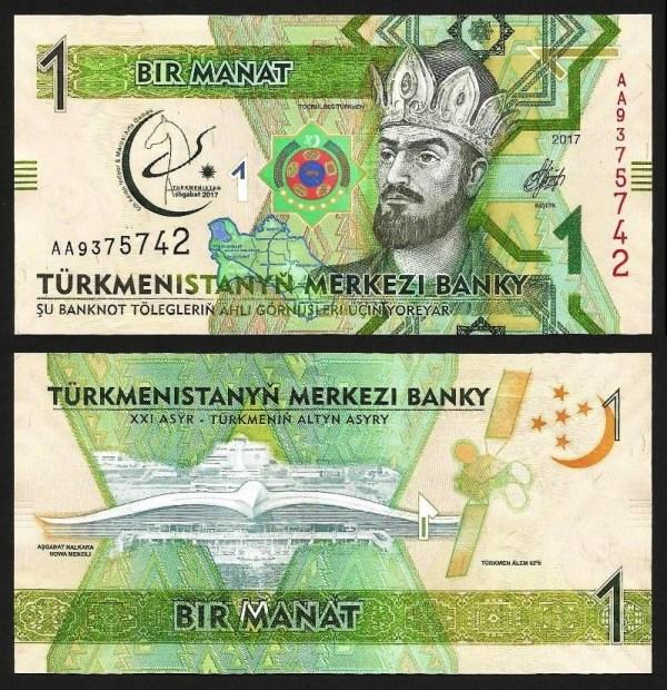 TURQUEMENISTÃO .n36 (TURKMENISTAN) - 1 MANAT CMM (2017) NOVA