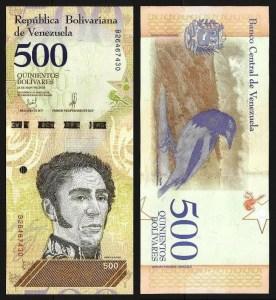 VENEZUELA .108b - 500 BOLÍVARES 'Soberanos' (18.05.2018) NOVA