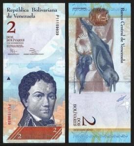 VENEZUELA .n88e - 2 Bolívares (27.12.2012) NOVA