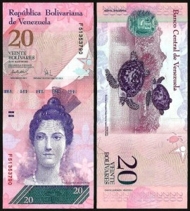 VENEZUELA .n91b - 20 BOLÍVARES (24.05.2007) NOVA