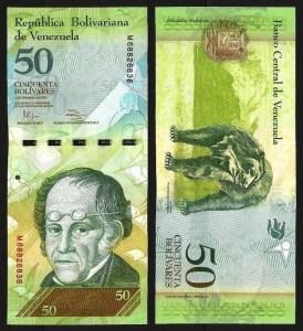 VENEZUELA .n92e - 50 BOLÍVARES (03.02.2011) NOVA