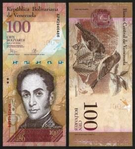 VENEZUELA .n93i - 100 BOLÍVARES (23.06.2015) NOVA