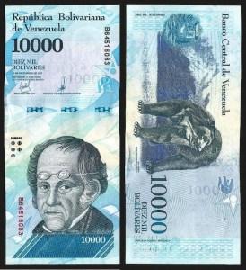 VENEZUELA .n98b - 10.000 BOLÍVARES (13.12.2017) NOVA