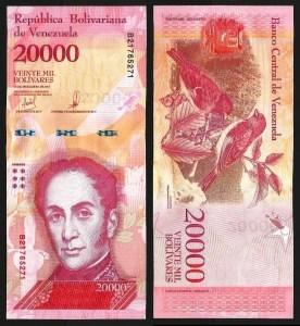 VENEZUELA .n99c - 20.000 BOLÍVARES (13.12.2017) NOVA