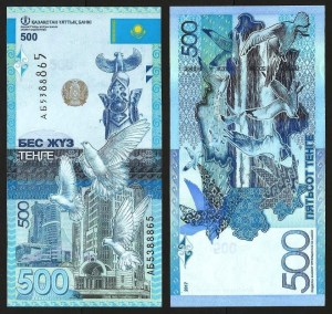 CAZAQUISTÃO .n45A (KAZAKHSTAN) - 500 TENGÉ (2017) NOVA