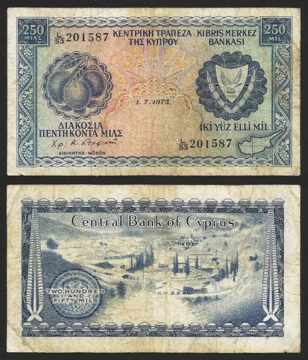 CHIPRE .n41c (CYPRUS) - 250 MILS (1975) CIRC… Rara