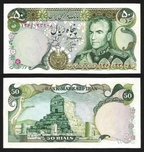 IRÃO .n101b (IRAN) - 50 RIALS 'Shah' (1974/79) NOVA