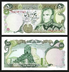 IRÃO .n101c (IRAN) - 50 RIALS 'Shah' (1974/79) NOVA